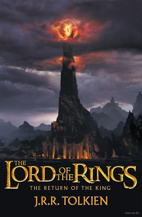 a review of tolkiens lord of the rings In ancient times the rings of power were crafted by the elven-smiths, and sauron, the dark lord, forged the one ring, fill [].