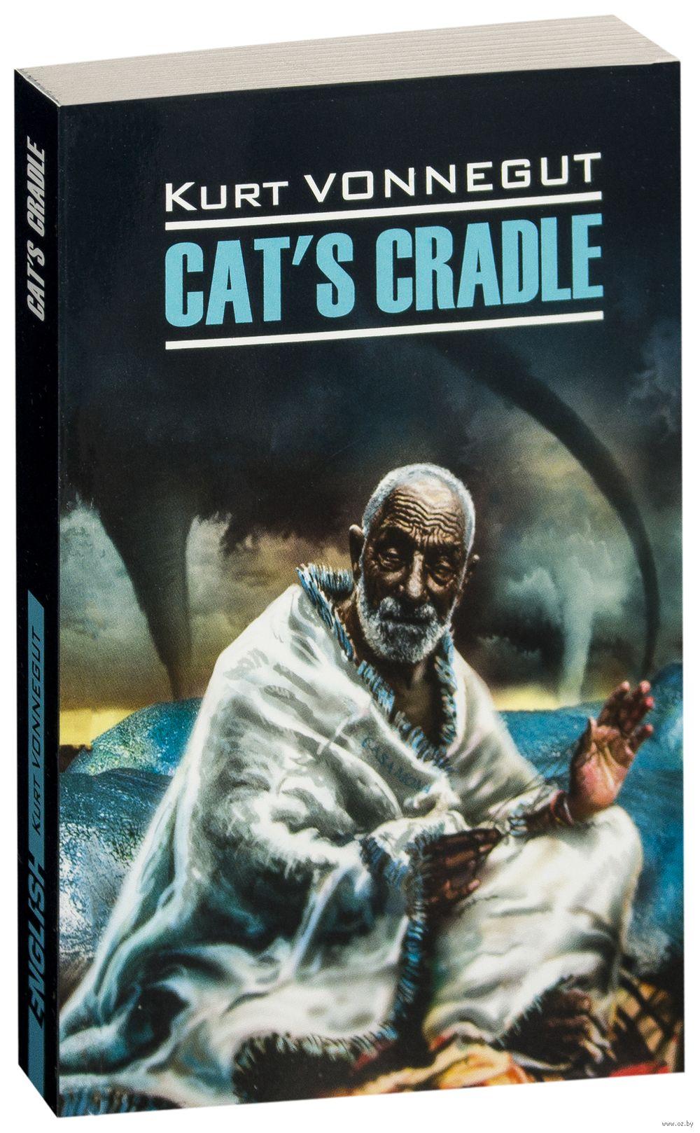 cats cradle by kurt vonnegut analysis Find great deals on ebay for cat's cradle vonnegut shop with confidence.