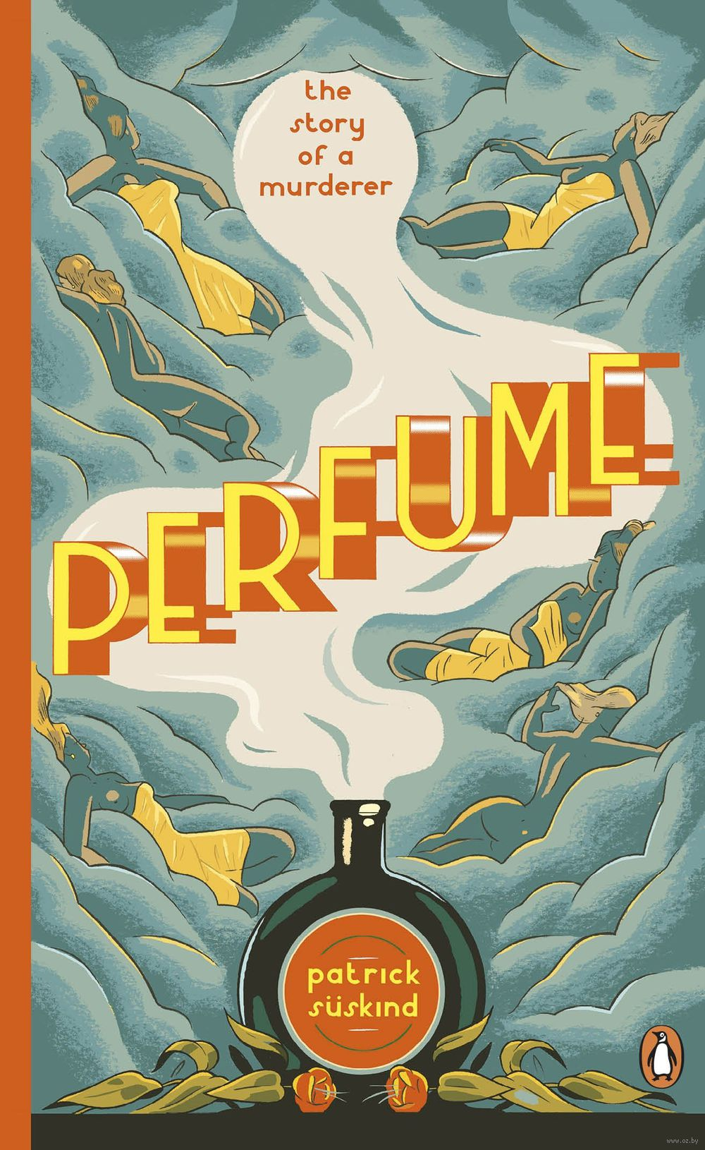 the use of visual imagery in the novel by patrick suskind When i red the book perfume by patrick suskind i found it really the visual sense will distract you from your scent perfume: the story of a murderer.