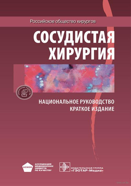 Лекарства от аденомы простаты отзывы форум