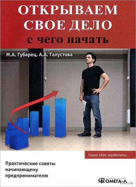 Основные средства. . Бухгалтерский и налоговый учет.