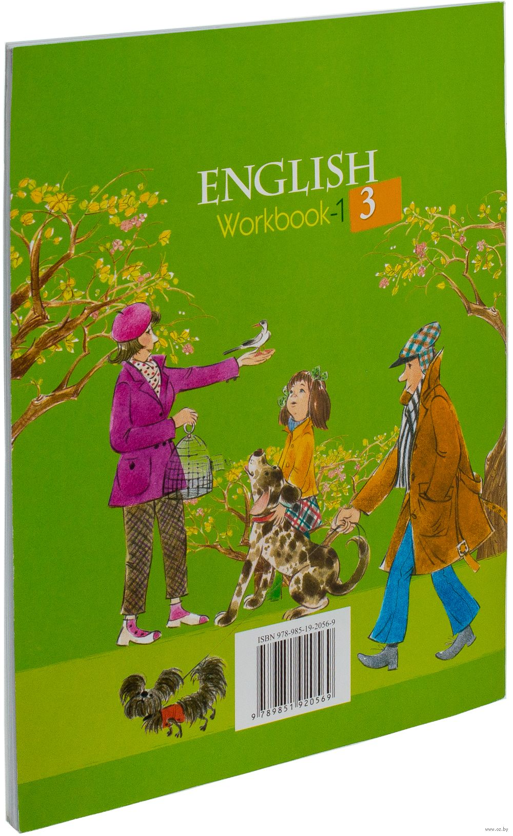 ответы english workbook 8 класс лапицкая