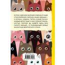 100 стихотворений о животных — фото, картинка — 16