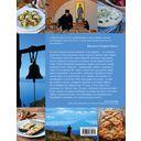 Тайна Православной Трапезы — фото, картинка — 16