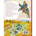 Все самые любимые русские народные сказки — фото, картинка — 16