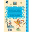 Веселые сказки в рисунках В. Чижикова — фото, картинка — 14