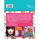 Профессиональный макияж и маникюр (Комплект из 3-х книг) — фото, картинка — 1