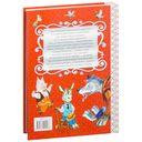 Сказки и стихи для малышей — фото, картинка — 15