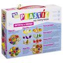 Пластик на липучках. Фрукты и овощи (чемоданчик) — фото, картинка — 2