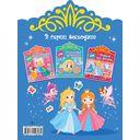 Сказочные принцессы и феи — фото, картинка — 4