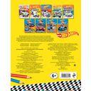 Большая книга игр и раскрасок для супергонщиков — фото, картинка — 15