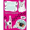 Дудл-дог. Креативный дудлинг и раскраска для любителей собак всех возрастов — фото, картинка — 8