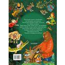 Большая книга русских сказок — фото, картинка — 15