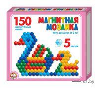 Мозаика магнитная (150 элементов)