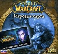 World of Warcraft Gametime Card