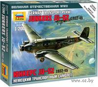 "Немецкий транспортный самолет Ju-52 ""Юнкерс"" 1932-45 (масштаб: 1/200)"