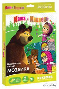 """Мозаика """"Маша и медведь"""" (арт. 0072013)"""