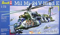 Ми-24 V Hind E (масштаб: 1/72)