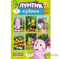 """Кубики с картинками """"Лунтик"""" (6 шт.)"""