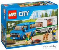 """LEGO. City. """"Фургон и дом на колесах"""""""