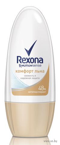 Дезодорант шариковый Rexona