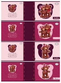 "Альбом для рисования ""Bears Choco  24 листа)"