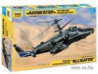 "Вертолет Ка-52 ""Аллигатор"" (масштаб: 1/72)"
