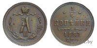 1/2 копейки 1893 СПБ