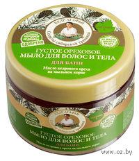 Густое ореховое мыло для волос и тела (300 мл)