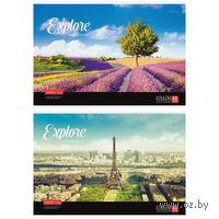 """Альбом для рисования А4 """"Путешествия. Amazing Place"""" (40 листов)"""
