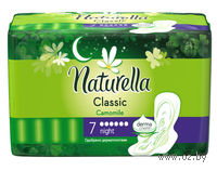 Женские гигиенические прокладки NATURELLA Classic Camomile Night Single (7 штук)