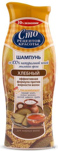 "Шампунь ""Хлебный"" (380 мл)"