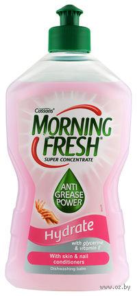 """Средство для мытья посуды Morning Fresh """"Hydrate"""" (400 мл)"""