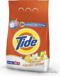 """Стиральный порошок Tide Absolute """"Лимон и белая лилия"""" для ручной стирки (1,8 кг)"""