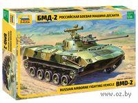 БМД-2 (масштаб: 1/35)