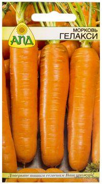 "Морковь ""Гелакси"""