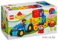 """LEGO. Duplo. """"Мой первый трактор"""""""