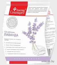 """Соль для ванн """"Доктор Сольморей"""" с экстрактом лаванды (500 г)"""