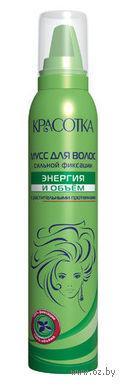 """Мусс для укладки волос сильной фиксации """"Энергия. С растительными протеинами"""" (150 мл)"""