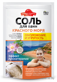 """Соль для ванн """"Омоложение и упругость"""" (500 г)"""