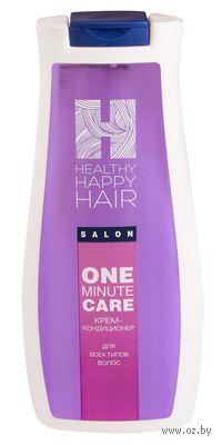 "Крем-кондиционер для волос ""One minute care"" (240 мл)"