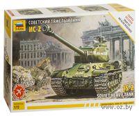 Советский тяжелый танк ИС-2 (масштаб: 1/72)