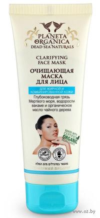 Очищающая маска для лица (75 мл)