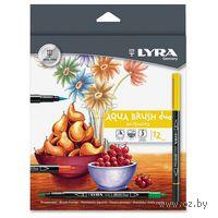 """Фломастеры """"LYRA Aqua Brush Duo"""" (12 цветов)"""