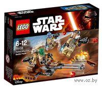 """LEGO. Star Wars. """"Боевой набор Повстанцев"""""""