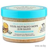 """Соль мертвого моря для ванн """"Увлажнение и питание"""" (450 мл)"""