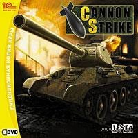 Cannon Strike