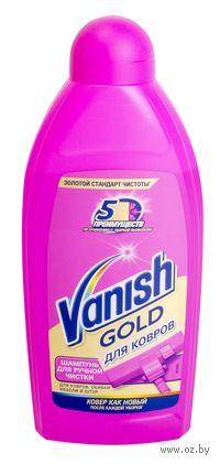 Шампунь для ковров VANISH для ручной чистки (450 мл)