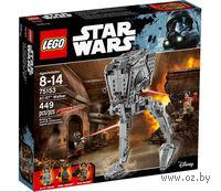 """LEGO Star Wars """"Разведывательный транспортный вездеход"""""""