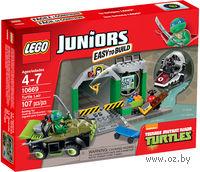 """LEGO. Juniors. """"Логово черепашек"""""""